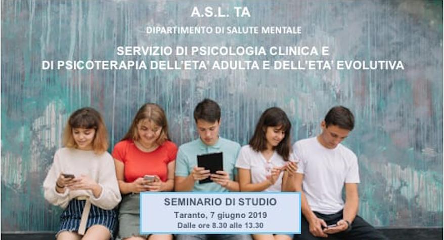 """SEMINARIO DI STUDIO – """"Teatri del corpo, teatri della mente"""""""