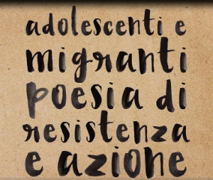 "PREMIO IPA COMMUNITY AWARD – ""Adolescents and Migrants"" C. Carnevali, G. Vandi e L. Ravaioli"